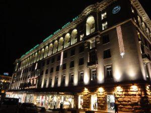Hotel Balkan Sofia(Sheraton)