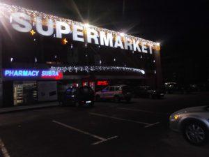 Supermarket Bansko